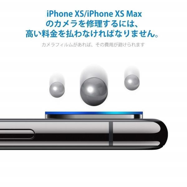iPhoneXS iPhone XSMax iPhone X カメラレンズ 保護 ガラスフィルム 4枚セット Nimaso nimaso 03