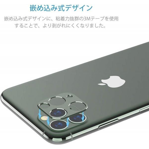 iPhoneXS iPhone XSMax iPhone X カメラレンズ 保護 ガラスフィルム 4枚セット Nimaso nimaso 05