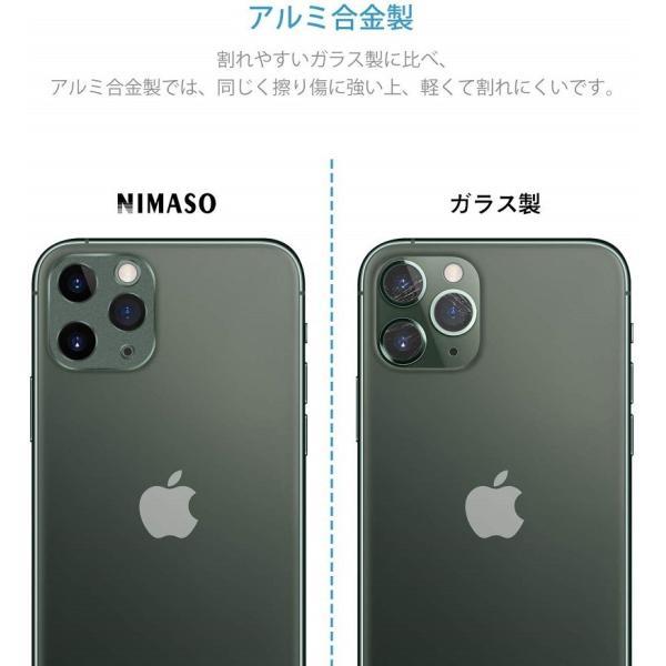 iPhoneXS iPhone XSMax iPhone X カメラレンズ 保護 ガラスフィルム 4枚セット Nimaso nimaso 06