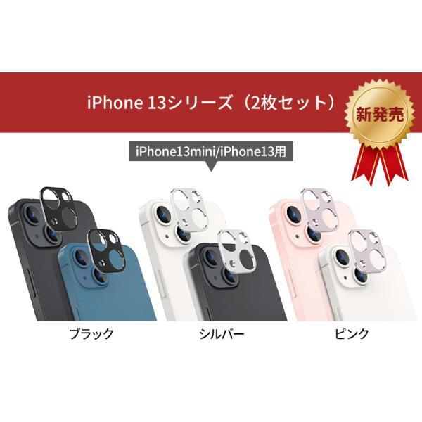 iPhoneXS iPhone XSMax iPhone X カメラレンズ 保護 ガラスフィルム 4枚セット Nimaso nimaso 08