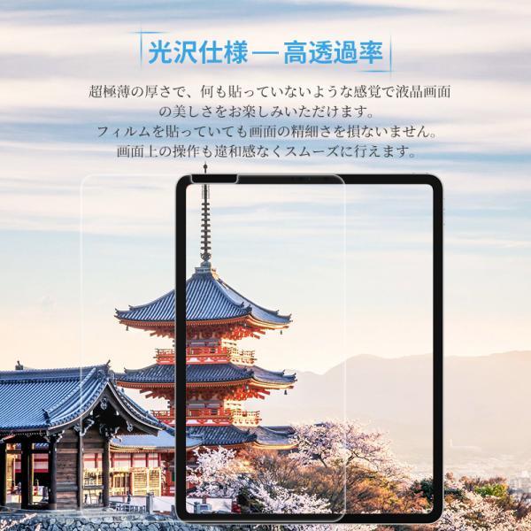iPad 10.2 ガラスフィルム iPad Pro 9.7 ガラスフィルム iPad Air2 iPad Air New iPad 9.7 ガラスフィルム 第6世代 第5世代 第7世代 気泡ゼロ 硬度9H Nimaso nimaso 05
