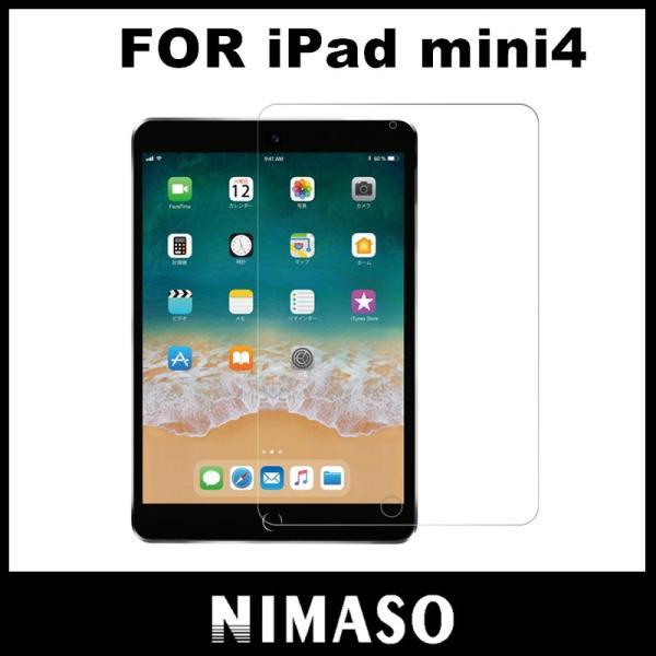 iPad mini4/mini 2019 ガラスフィルム mini5ガラス フィルム 日本製素材旭硝子製 液晶保護フィルム 防爆裂 スクラッチ防止 気泡ゼロ 指紋防止対応 硬度9H nimaso nimaso