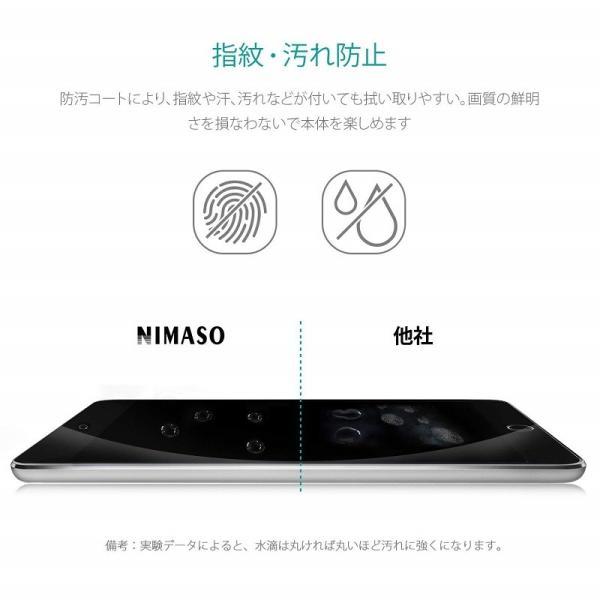 iPad mini4/mini 2019 ガラスフィルム mini5ガラス フィルム 日本製素材旭硝子製 液晶保護フィルム 防爆裂 スクラッチ防止 気泡ゼロ 指紋防止対応 硬度9H nimaso nimaso 04