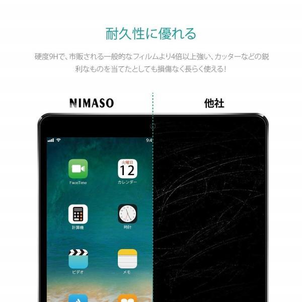 iPad mini4/mini 2019 ガラスフィルム mini5ガラス フィルム 日本製素材旭硝子製 液晶保護フィルム 防爆裂 スクラッチ防止 気泡ゼロ 指紋防止対応 硬度9H nimaso nimaso 05