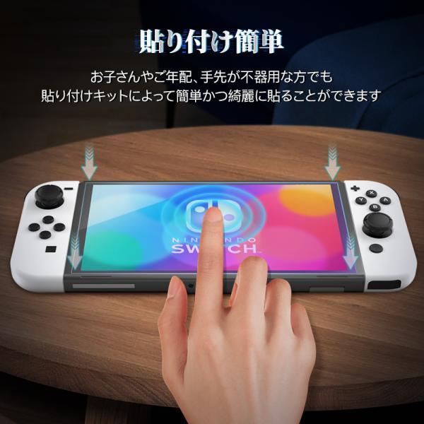 Nintendo Switch ガラスフィルム Switch Lite ガラスフィルム ニンテンドー スイッチ ブルーライトカット フィルム 液晶保護フィルム NIMASO nimaso 10