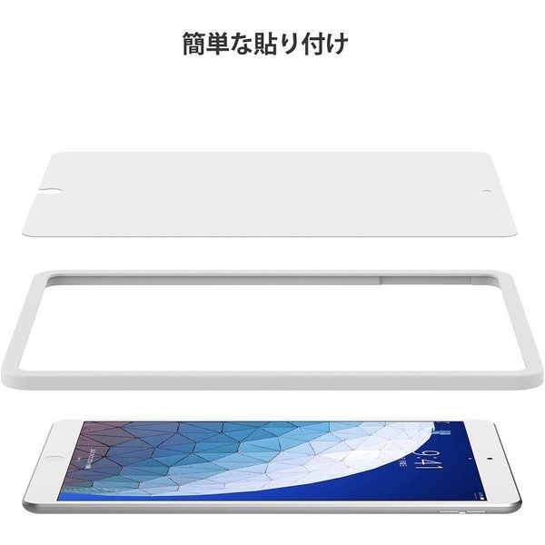 iPad Pro 10.5/Air 2019 ガラスフィルム 強化ガラス 液晶保護フィルム  防爆裂 スクラッチ防止 気泡ゼロ 指紋防止対応 硬度9H (iPad Pro 10.5, 透明) nimaso nimaso 05