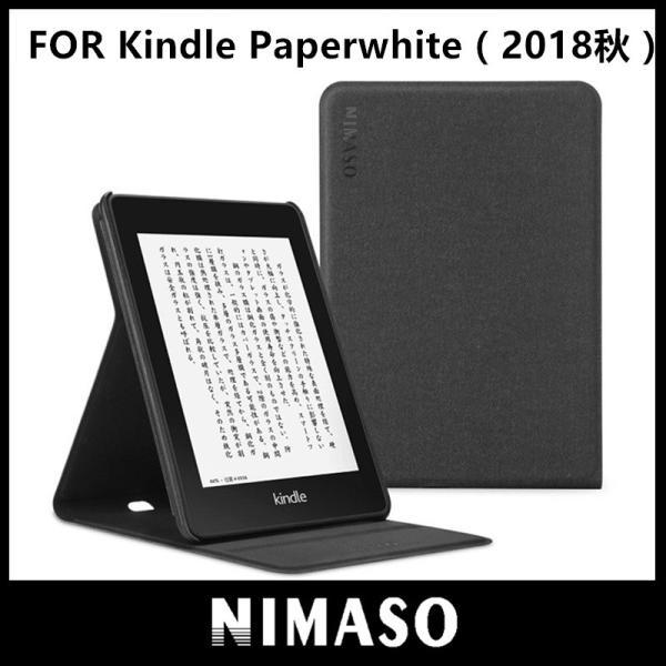 Nimaso Kindle Paperwhite ケース 全面保護 開閉式 スタンド式 オートスリープ機能 傷つけ防止 (2018秋Newモデル) 用