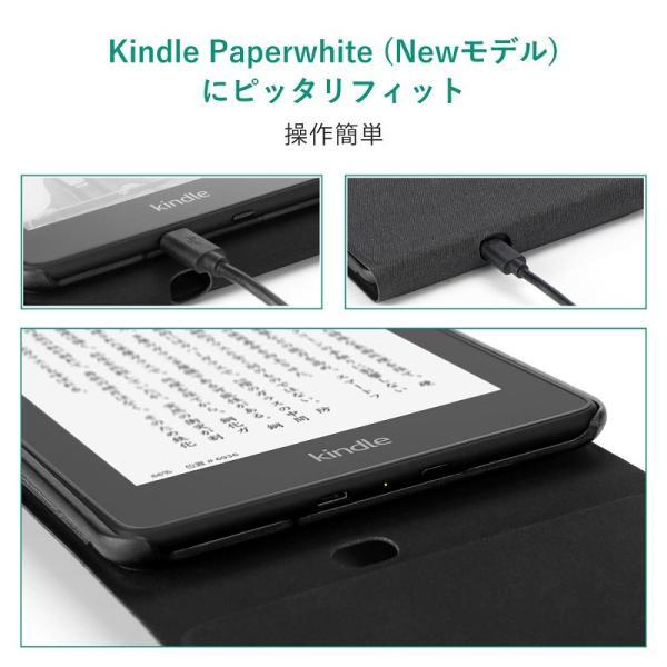Nimaso Kindle Paperwhite ケース 全面保護 開閉式 スタンド式 オートスリープ機能 傷つけ防止 (2018秋Newモデル) 用 nimaso 02