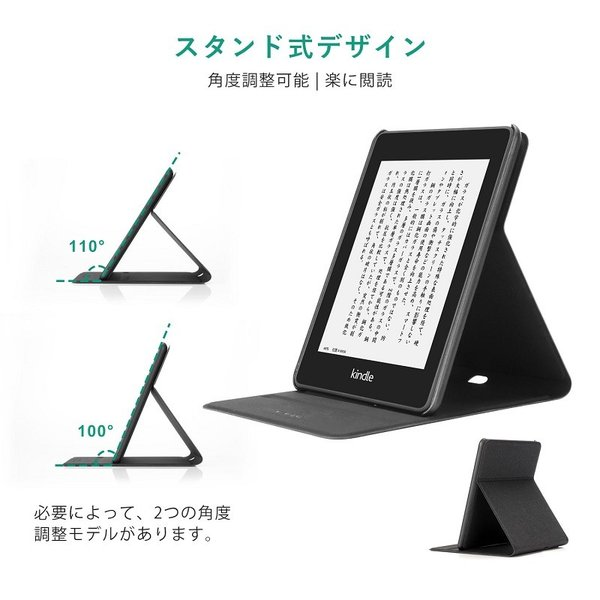Nimaso Kindle Paperwhite ケース 全面保護 開閉式 スタンド式 オートスリープ機能 傷つけ防止 (2018秋Newモデル) 用 nimaso 04