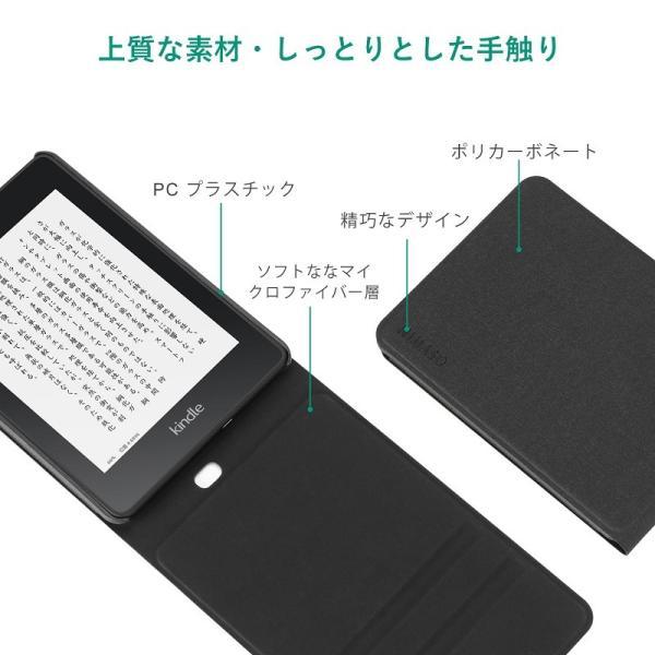 Nimaso Kindle Paperwhite ケース 全面保護 開閉式 スタンド式 オートスリープ機能 傷つけ防止 (2018秋Newモデル) 用 nimaso 06