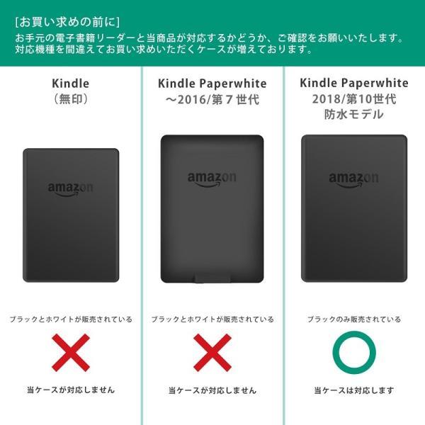 Nimaso Kindle Paperwhite ケース 全面保護 開閉式 スタンド式 オートスリープ機能 傷つけ防止 (2018秋Newモデル) 用 nimaso 08