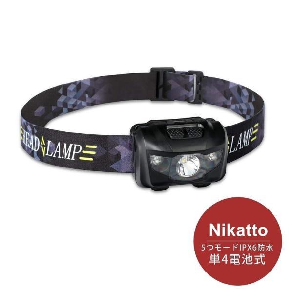 ヘッドライト ヘッドランプ+多機能収納ボックス 5つモード 赤色付き IPX6防水 単4電池式 小型 軽量 登山用 星空撮影 (一個セット) Nikatto