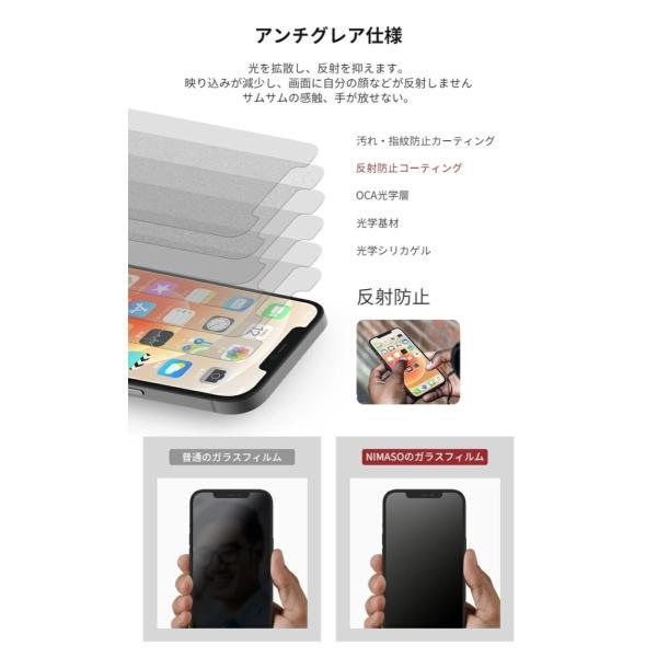 【ガイド枠付き 2枚 3年保証】NIMASO iPhone SE2 ガラスフィルム iPhone SE2020 iPhone11フィルム 強化ガラス iPhone11 Pro 8/7 XR XS 8 保護フィルム 9H|nimaso|11