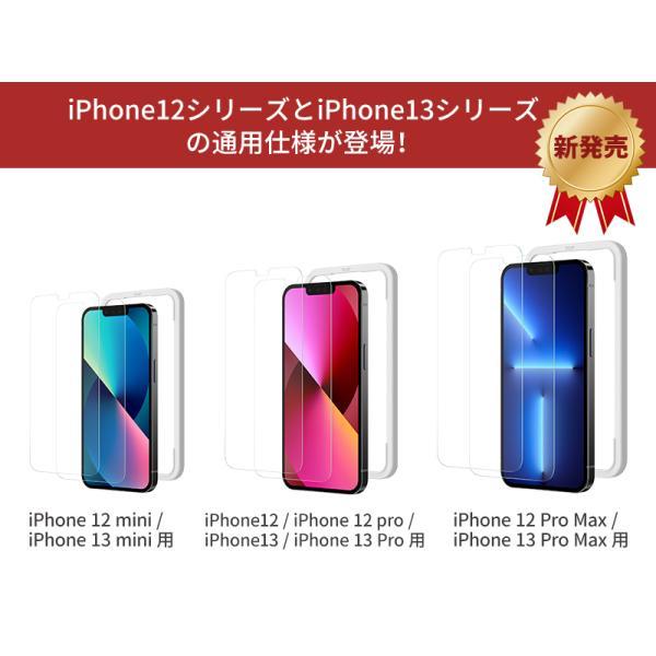【ガイド枠付き 2枚 3年保証】NIMASO iPhone SE2 ガラスフィルム iPhone SE2020 iPhone11フィルム 強化ガラス iPhone11 Pro 8/7 XR XS 8 保護フィルム 9H|nimaso|13
