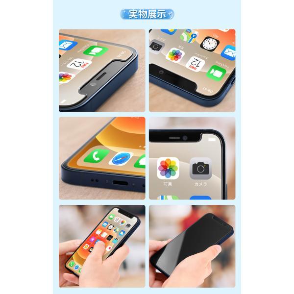 【ガイド枠付き 2枚 3年保証】NIMASO iPhone SE2 ガラスフィルム iPhone SE2020 iPhone11フィルム 強化ガラス iPhone11 Pro 8/7 XR XS 8 保護フィルム 9H|nimaso|03