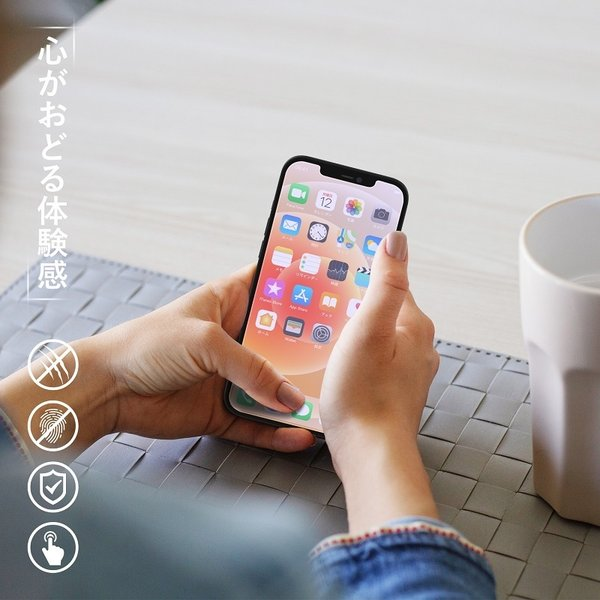 【ガイド枠付き 2枚 3年保証】NIMASO iPhone SE2 ガラスフィルム iPhone SE2020 iPhone11フィルム 強化ガラス iPhone11 Pro 8/7 XR XS 8 保護フィルム 9H|nimaso|08