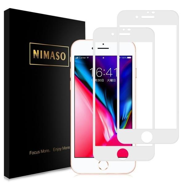iPhone8 ガラスフィルム iPhone7 ガラスフィルム iPhone7 plus iPhone8 plus ガラスフィルム  全面保護フィルム  アイフォン強化ガラス フルカバー 2枚 Nimaso|nimaso|03