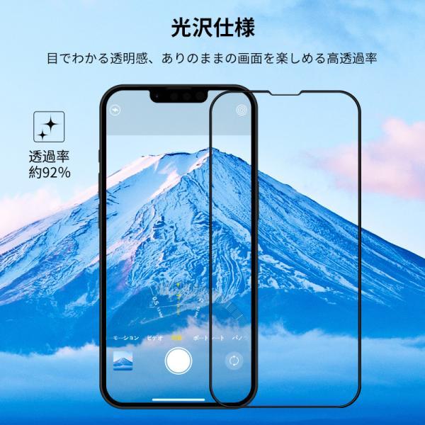 【ガイド枠付き/2枚組/36ヶ月保証】NIMASO iPhone SE2 iPhone11ガラスフィルム iPhone11 Pro全面保護フィルム ブルーライトカット 覗き見防止 XR/X保護フィルム|nimaso|11