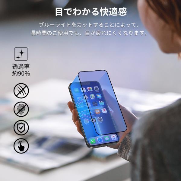 【ガイド枠付き/2枚組/36ヶ月保証】NIMASO iPhone SE2 iPhone11ガラスフィルム iPhone11 Pro全面保護フィルム ブルーライトカット 覗き見防止 XR/X保護フィルム|nimaso|13