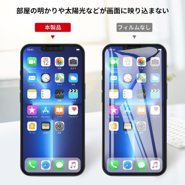 【ガイド枠付き/2枚組/36ヶ月保証】NIMASO iPhone SE2 iPhone11ガラスフィルム iPhone11 Pro全面保護フィルム ブルーライトカット 覗き見防止 XR/X保護フィルム|nimaso|15