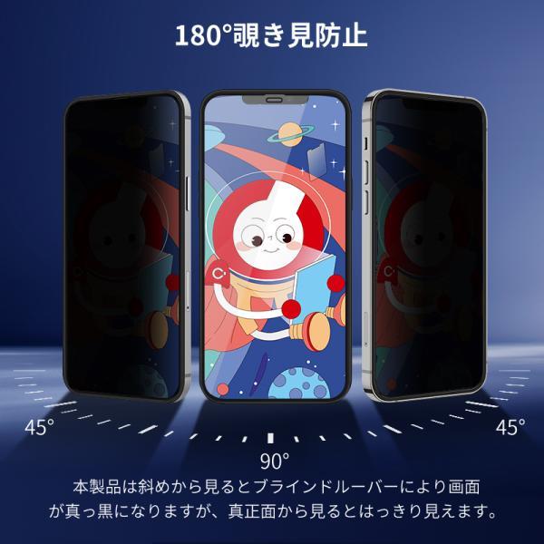 【ガイド枠付き/2枚組/36ヶ月保証】NIMASO iPhone SE2 iPhone11ガラスフィルム iPhone11 Pro全面保護フィルム ブルーライトカット 覗き見防止 XR/X保護フィルム|nimaso|17