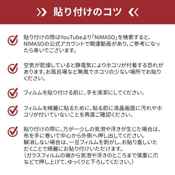 【ガイド枠付き/2枚組/36ヶ月保証】NIMASO iPhone SE2 iPhone11ガラスフィルム iPhone11 Pro全面保護フィルム ブルーライトカット 覗き見防止 XR/X保護フィルム|nimaso|18