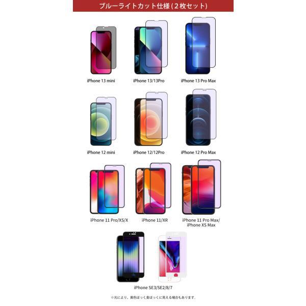 【ガイド枠付き/2枚組/36ヶ月保証】NIMASO iPhone SE2 iPhone11ガラスフィルム iPhone11 Pro全面保護フィルム ブルーライトカット 覗き見防止 XR/X保護フィルム|nimaso|03