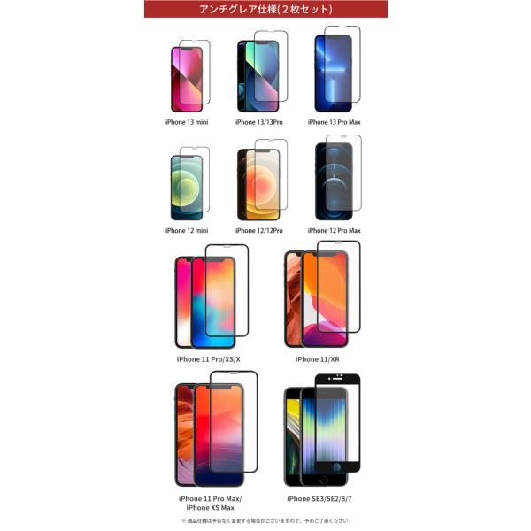 【ガイド枠付き/2枚組/36ヶ月保証】NIMASO iPhone SE2 iPhone11ガラスフィルム iPhone11 Pro全面保護フィルム ブルーライトカット 覗き見防止 XR/X保護フィルム|nimaso|04