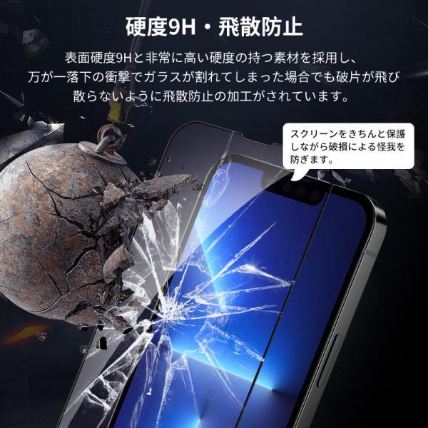 【ガイド枠付き/2枚組/36ヶ月保証】NIMASO iPhone SE2 iPhone11ガラスフィルム iPhone11 Pro全面保護フィルム ブルーライトカット 覗き見防止 XR/X保護フィルム|nimaso|06