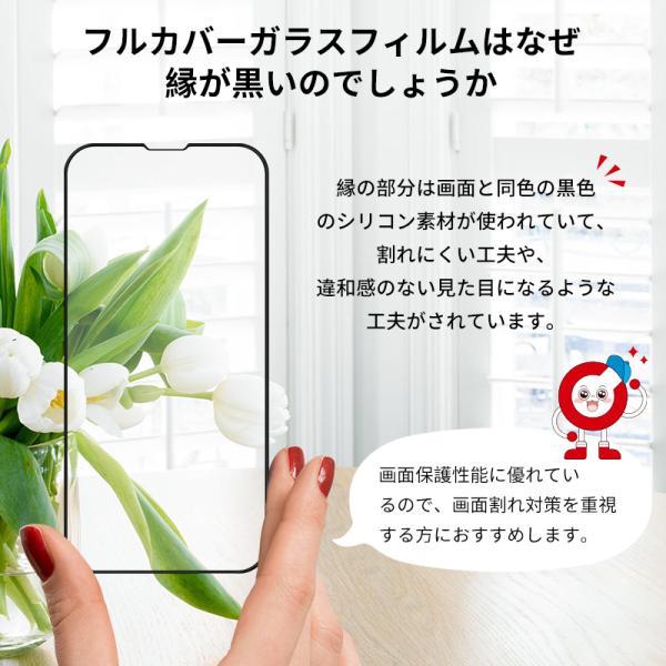 【ガイド枠付き/2枚組/36ヶ月保証】NIMASO iPhone SE2 iPhone11ガラスフィルム iPhone11 Pro全面保護フィルム ブルーライトカット 覗き見防止 XR/X保護フィルム|nimaso|08