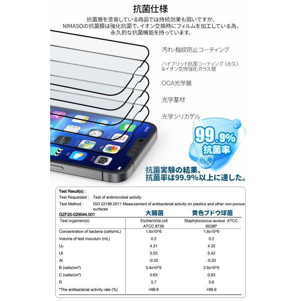 【ガイド枠付き/2枚組/36ヶ月保証】NIMASO iPhone SE2 iPhone11ガラスフィルム iPhone11 Pro全面保護フィルム ブルーライトカット 覗き見防止 XR/X保護フィルム|nimaso|10