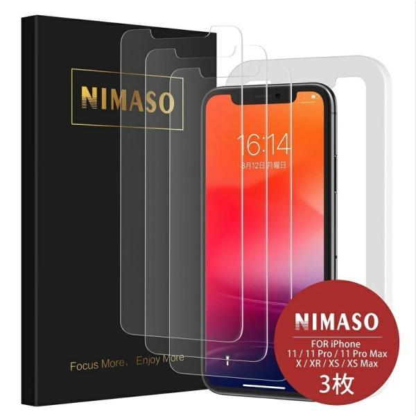 iPhone xr ガラスフィルム iPhone XsMax ガラスフィルム iPhone Xs iPhone X ガラスフィルム  3枚セッと 旭硝子製3D Touch対応/業界最高硬度9H/高透過率 Nimaso|nimaso