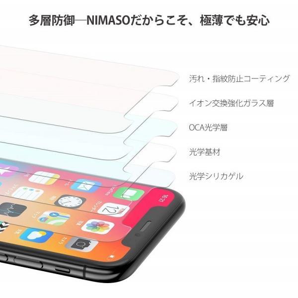 iPhone xr ガラスフィルム iPhone XsMax ガラスフィルム iPhone Xs iPhone X ガラスフィルム  3枚セッと 旭硝子製3D Touch対応/業界最高硬度9H/高透過率 Nimaso|nimaso|03