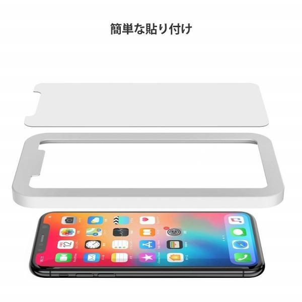 iPhone xr ガラスフィルム iPhone XsMax ガラスフィルム iPhone Xs iPhone X ガラスフィルム  3枚セッと 旭硝子製3D Touch対応/業界最高硬度9H/高透過率 Nimaso|nimaso|05