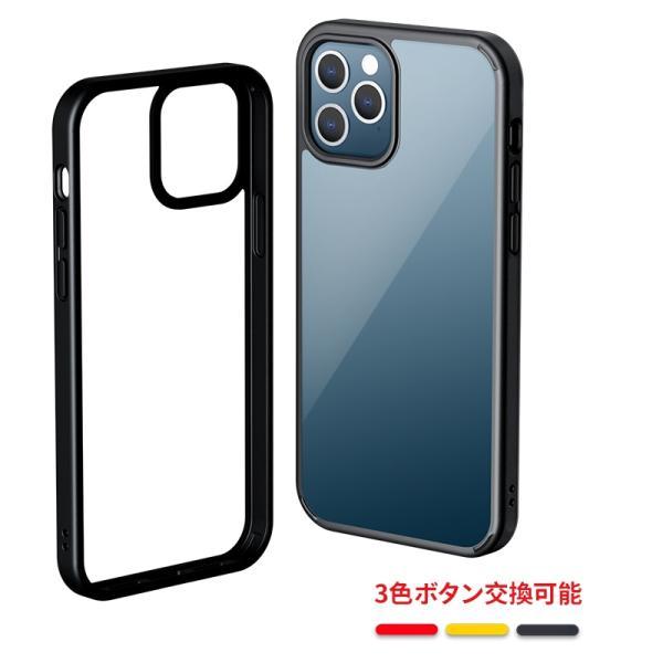 iPhone SE2020 ケース iPhone 11 ケース iPhone11 Pro 保護ケース iPhone11 Pro Max ケース iPhone XS XR ケース ストラップホール付き Qi充電対応 Nimaso