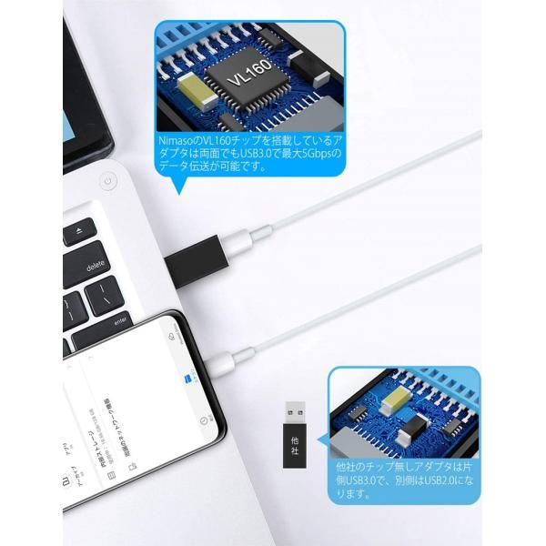 Type-C to USB-A 変換アダプター 両面USB3.0 高速データ伝送 USB-A to Type-C 変換 小型 軽量 スマホ パソコン等対応  Nimaso|nimaso|05