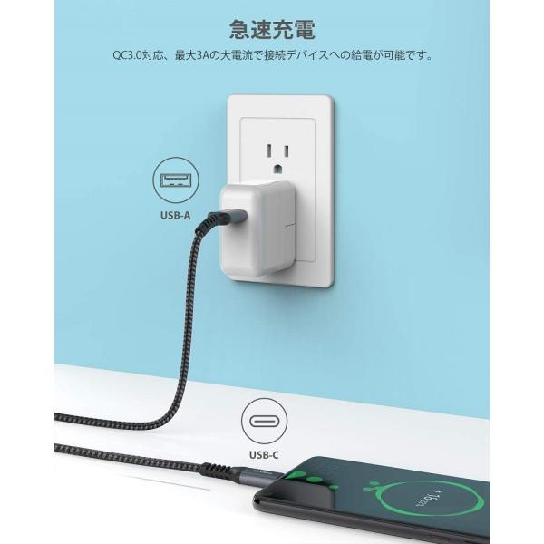 【3本セット】Nimaso USB C/TYPE C ケーブル 【 QC3.0 3A急速充電】 USB-A to USB-C ケーブル Switch、Macbook、iPad Pro(2018/2020)などtype c機器対応 nimaso 04