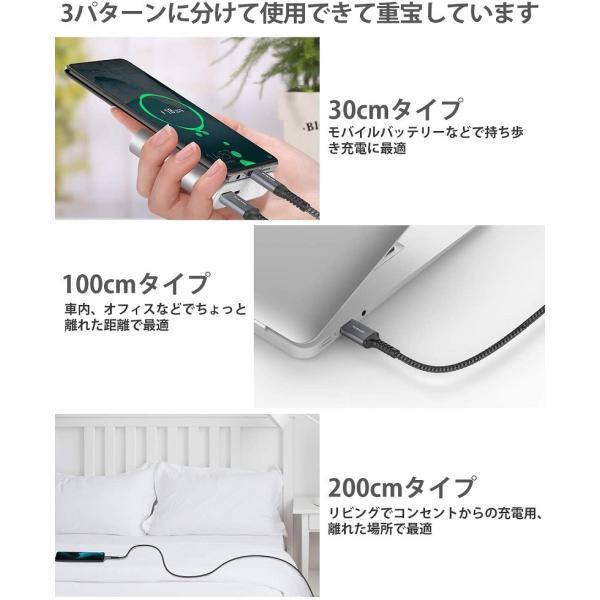 【3本セット】Nimaso USB C/TYPE C ケーブル 【 QC3.0 3A急速充電】 USB-A to USB-C ケーブル Switch、Macbook、iPad Pro(2018/2020)などtype c機器対応 nimaso 05