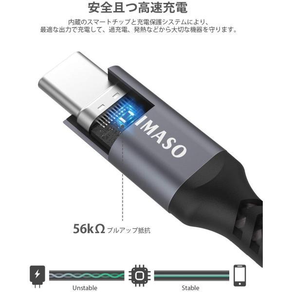 【3本セット】Nimaso USB C/TYPE C ケーブル 【 QC3.0 3A急速充電】 USB-A to USB-C ケーブル Switch、Macbook、iPad Pro(2018/2020)などtype c機器対応 nimaso 07