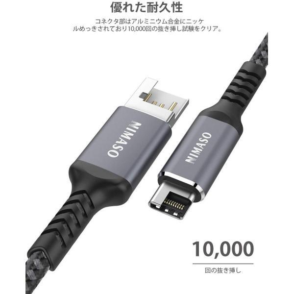 【3本セット】Nimaso USB C/TYPE C ケーブル 【 QC3.0 3A急速充電】 USB-A to USB-C ケーブル Switch、Macbook、iPad Pro(2018/2020)などtype c機器対応 nimaso 08