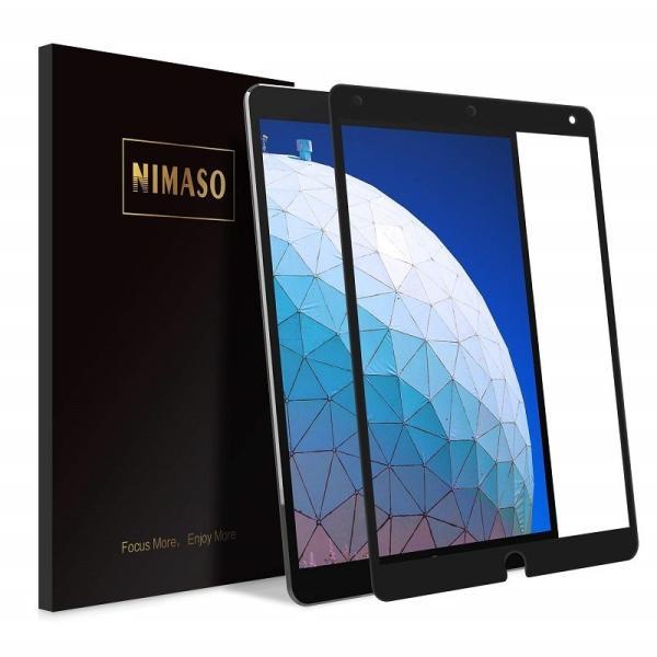 iPad Pro 9.7 ガラスフィルム 2018/2017新型 Air2 Air(2013)New iPad 9.7 iPad Pro 10.5 Air (2019)iPad mini5 mini4 ガラスフィルム 全面保護  Nimaso|nimaso|03