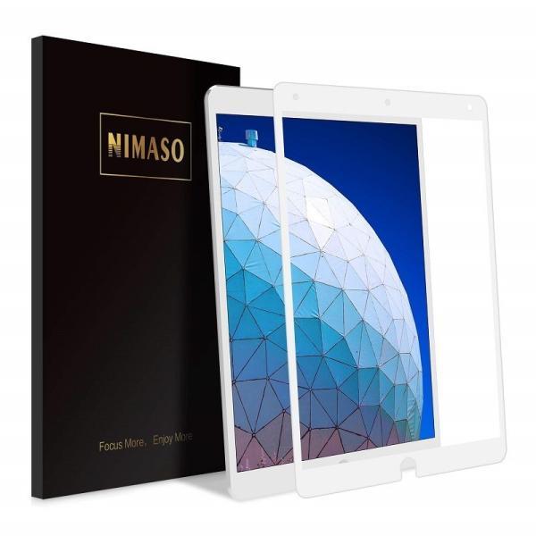 iPad Pro 9.7 ガラスフィルム 2018/2017新型 Air2 Air(2013)New iPad 9.7 iPad Pro 10.5 Air (2019)iPad mini5 mini4 ガラスフィルム 全面保護  Nimaso|nimaso|04