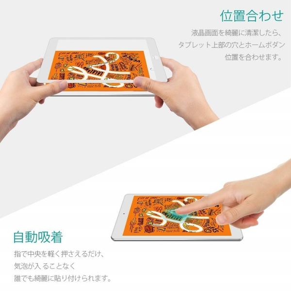 iPad Pro 9.7 ガラスフィルム 2018/2017新型 Air2 Air(2013)New iPad 9.7 iPad Pro 10.5 Air (2019)iPad mini5 mini4 ガラスフィルム 全面保護  Nimaso|nimaso|05