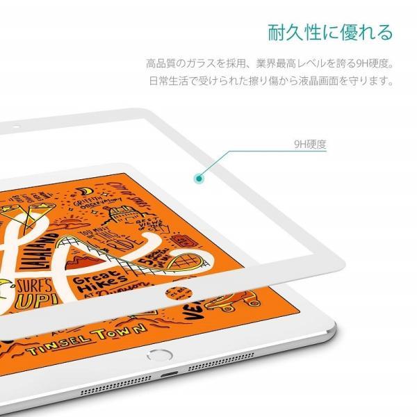iPad Pro 9.7 ガラスフィルム 2018/2017新型 Air2 Air(2013)New iPad 9.7 iPad Pro 10.5 Air (2019)iPad mini5 mini4 ガラスフィルム 全面保護  Nimaso|nimaso|07