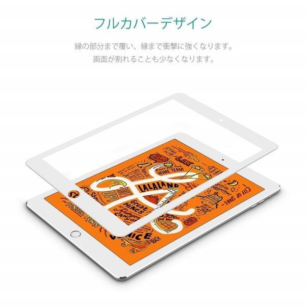 iPad Pro 9.7 ガラスフィルム 2018/2017新型 Air2 Air(2013)New iPad 9.7 iPad Pro 10.5 Air (2019)iPad mini5 mini4 ガラスフィルム 全面保護  Nimaso|nimaso|08