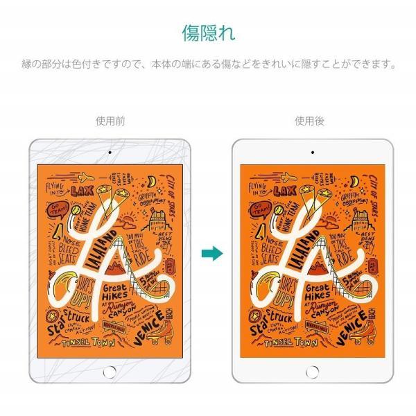 iPad Pro 9.7 ガラスフィルム 2018/2017新型 Air2 Air(2013)New iPad 9.7 iPad Pro 10.5 Air (2019)iPad mini5 mini4 ガラスフィルム 全面保護  Nimaso|nimaso|09