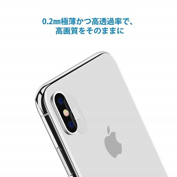 iPhoneX  レンズ保護カメラフィルム  4セッド  ガイド枠付き/貼り付け簡単/超薄型/高透過率/擦り傷防止/自動吸着 Nimaso|nimaso|05