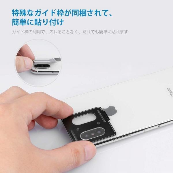 iPhoneX  レンズ保護カメラフィルム  4セッド  ガイド枠付き/貼り付け簡単/超薄型/高透過率/擦り傷防止/自動吸着 Nimaso|nimaso|06