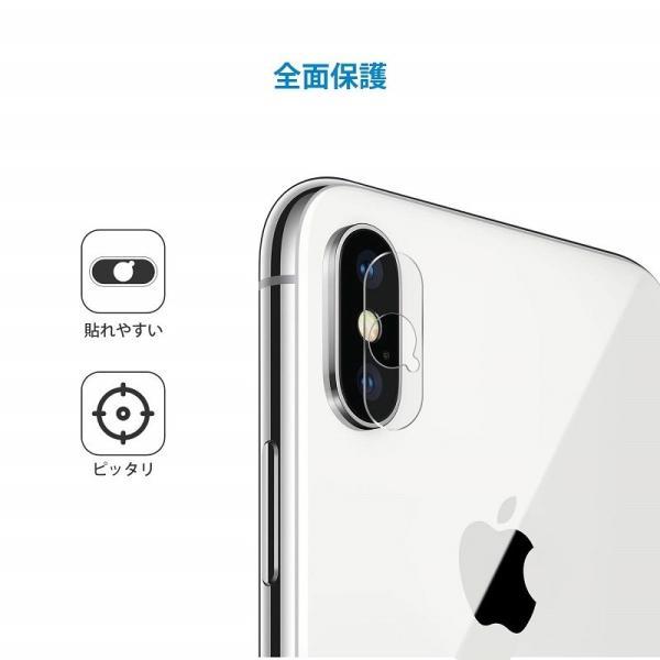 iPhoneX  レンズ保護カメラフィルム  4セッド  ガイド枠付き/貼り付け簡単/超薄型/高透過率/擦り傷防止/自動吸着 Nimaso|nimaso|07
