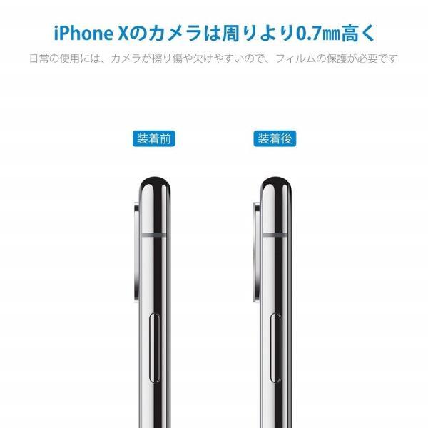 iPhoneX  レンズ保護カメラフィルム  4セッド  ガイド枠付き/貼り付け簡単/超薄型/高透過率/擦り傷防止/自動吸着 Nimaso|nimaso|08